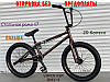 ⭐✅ Велосипед VSP ВМХ-5 20 Дюймів Світло - Синій, фото 8