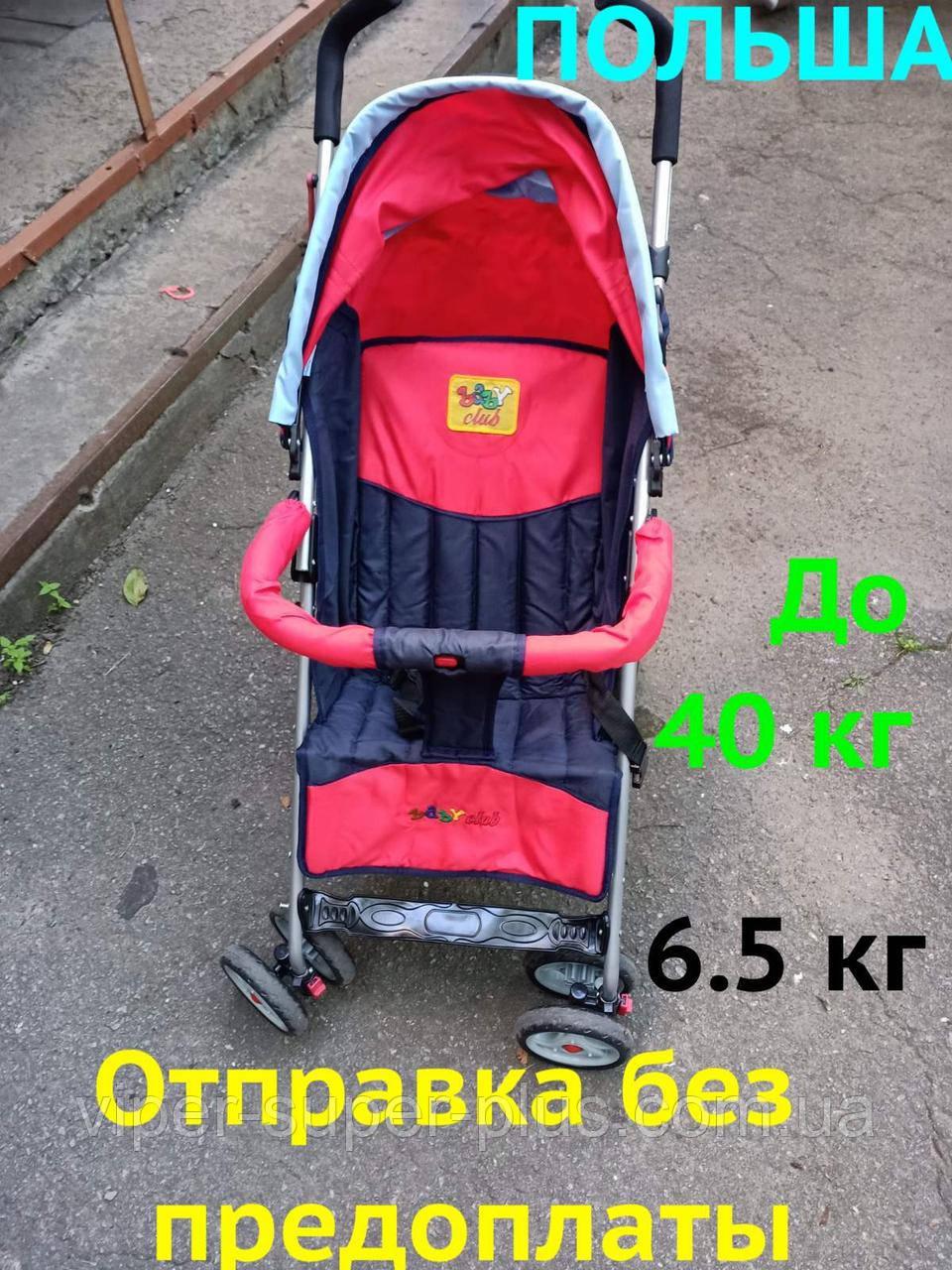 ⭐✅ Дитяча Коляска Тростина Baby Club BC-11-V Салатово-Блакитний, 6.5 кг, 3 положення. НОВА! Польща!