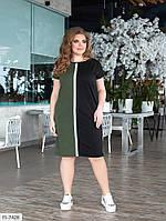 Стильне жіноче пряме плаття по коліно повсякденне в спортивному стилі великі розміри батал 48-58 арт.1297
