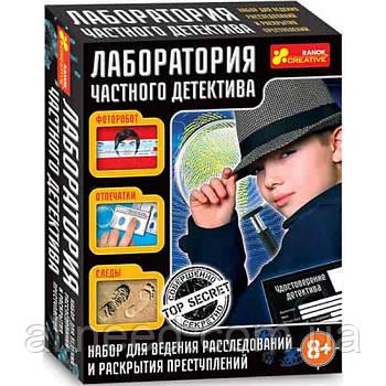 Игровой набор для экспериментов 12114068 Лаборатория частного детектива