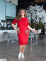 Молодіжне пряме плаття стильне жіноче модне зі стразами за коліно великі розміри батал 48-58 арт. 1300