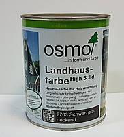 Непрозора фарба для зовнішніх робіт OSMO LANDHAUSFARBE 2703 сіро-чорна, фото 2