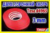 Двухсторонний скотч Tesa #4965 _3mm х 25м прозрачный лента сенсор дисплей термо LCD