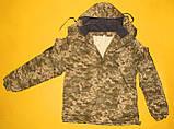 Зимняя куртка пиксель ВСУ. Очень качественная ткань ВО-ММ-14, фото 7