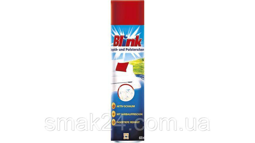 Средство для чистки ковров и обивки Blink teppich und polsterschaum 600мл Германия