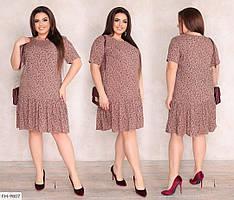 Літні плаття вільного силуету трапеція по коліно з рюшами великі розміри батал 46-52 арт. 194