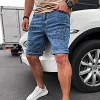 Шорты джинсовые мужские синие рваные брендовые премиум копия реплика