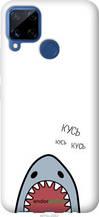 """Чехол на Realme C15 Акула """"4870u-2063-2448"""""""