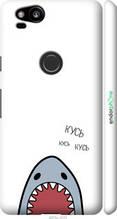 "Чехол на Google Pixel 2 Акула ""4870c-1075-2448"""