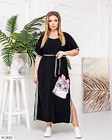 Длинное стильное прямое платье в спортивном стиле больших размеров батал 48-72 арт. 05501