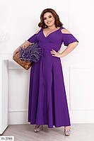 Красивое однотонное расклешенное платье на запах в пол больших размеров 48-70 арт. 05186