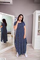Довге молодіжне сукня вільного крою в горошок великі розміри р-ри 50-64 арт. 8261