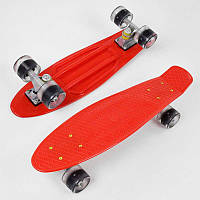 Скейт Пенни борд 8181 (8) Best Board, КРАСНЫЙ, доска=55см, колёса PU со светом, диаметр 6см