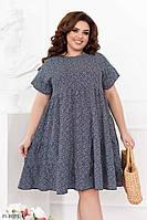 Летнее платье женское трапеция свободного кроя расклешенное от груди большие размеры батал 46-60 арт. 7212