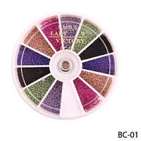 Цветные бульонки в круглой таре Lady Victory LDV BC-01 /89-0