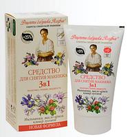 Средство для снятия макияжа 3 в 1 Рецепты бабушки Агафьи RBA