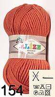 Alize lanagold plus - 154 коралловый