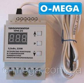 Терморегулятор цифровой ТРМ-25 для инкубатора (-55...+125) с термозащитой