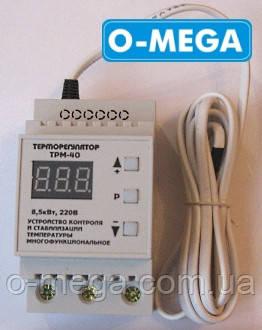 Терморегулятор цифровой ТРМ-40 для инкубатора (-55...+125) с термозащитой