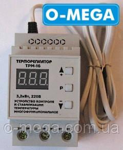 Терморегулятор цифровой ТРМ-16 для инкубатора (-55...+125) с термозащитой