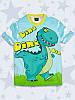 Прикольная футболка Dino