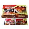 Канингафен возбудитель для женщин средство в порошке (4 пакетика в упаковке)
