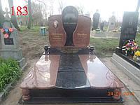 Памятник под захоронение
