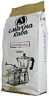 """Кофе в зернах ТМ """"Смачна кава""""  """"Італійська"""" 1кг."""