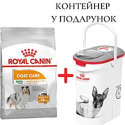 Корм Royal Canin Mini Coat Care для собак мелких пород с тусклой шерстью 3 кг