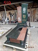 Памятник из лезниковського гранита, фото 1