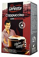 Капучино класcическое  La Festa Classico 10 пакетиков по 12,5 грамм.