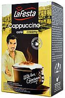 Капучино кремовое La Festa Creamy 10 пакетиков по 12,5 грамм.