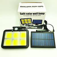 Уличный COB светильник на солнечной батарее фонарь с датчиком движения и аккумулятором 2400mAh Split solar