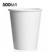 Стакани паперові білі 500 мл, (Маестро), 35 шт/пач