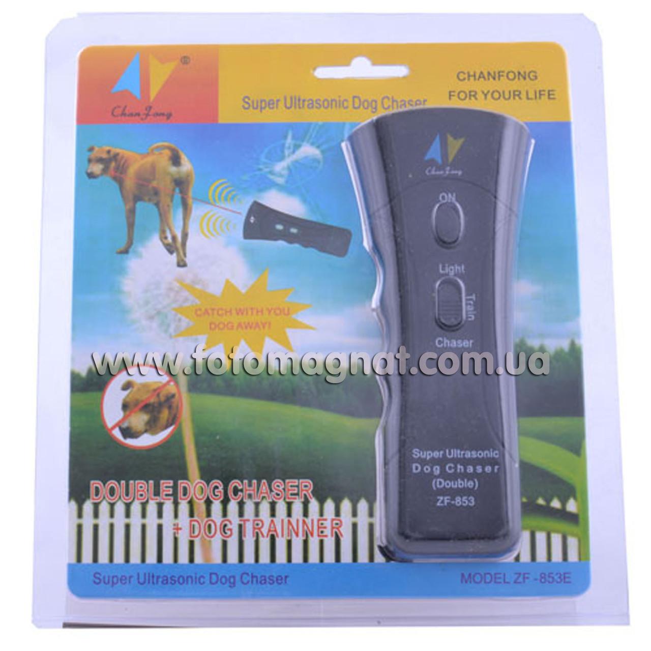 Отпугиватель ZF-853 от собак(ультразвуковой отпугиватель)