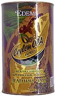 "Чай зеленый Едемс ""Цейлон ОРА Голд"" 100г."