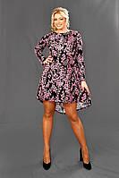 Женское ангоровое платье  (46-56) 8087