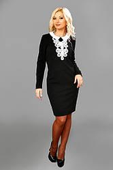 Женское платье (42-52) 8097