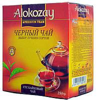 Чай черный Алокозай CTC 250г