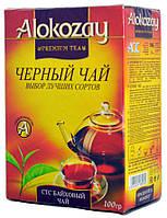 Чай черный Алокозай CTC 100г