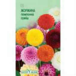 Семена Георгины помпонная смесь 0,25 г