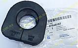 Подушка,втулка рулевой рейки (с г\у) правая Ланос Сенс Lanos Sens GM 07848187, фото 4