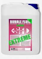 Жидкость для мыльных пузырей Экстрим SFI Bubble Extreme 5л. Заправка для генератора мыльных пузырей