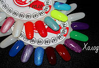 Термо гель-лак My Nail System №194, 9мл