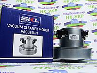 Двигатель пылесоса (Электродвигатель, мотор) SKL VAC035UN 1400w, для пылесоса LG и других мировых марок.