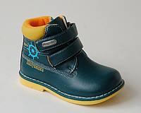Ботинки демисезонные для мальчиков Шалунишка арт.100-84 зелено-синий