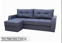 """Угловой диван """"Лорд"""" угол взаимозаменяемый «Savana Jeans»"""