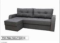 """Угловой диван """"Лорд"""" угол взаимозаменяемый «Savana DK Grey 11″"""