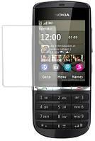 Защитная пленка для Nokia Asha 300 матовая