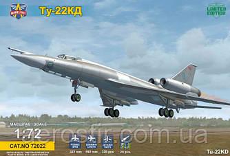 Ту-22 КД 1/72 Modelsvit 72022